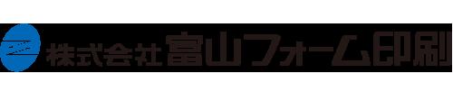 富山フォーム印刷